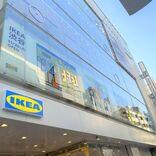 世界初のベジドッグ専門店や限定グッズも!「IKEA渋谷」現地ルポ