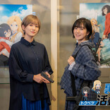 TVアニメ『裏世界ピクニック』、OP&EDアーティスト情報!12/13よりWeb番組
