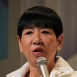 和田アキ子 アンジャ渡部の謝罪会見に苦言「とっても不愉快」「渡部1人ではちょっと無理な会見」