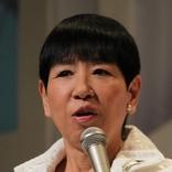 """和田アキ子 """"今年の顔""""フワちゃん称賛「先輩にもタメ口って言うけど…頭が良いと思うよ」"""
