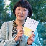 令和に変化するお笑い界 たんぽぽ・川村エミコ「自虐で笑ってもらえるのは幸せ」