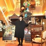 映画『プペル』が渋谷の街に! キンコン西野、公開直前の企画展に「ここでしか見られない予告編」
