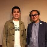 株式会社スマイルズ代表・遠山正道「幸せと仕事を設計できる場を提供したい」