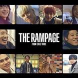 THE RAMPAGE、新曲「MY PRAYER」メンバー別16バージョンMV4夜連続プレミア公開決定