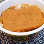 B級フード研究家・野島慎一郎の美味しかったカップ麺 月間ベスト5(2020年11月)