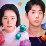 ドラマ『保健教師アン・ウニョン』が炙り出す韓国社会の問題点