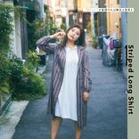 【もも】Cover Story of momo 「What' Momo」 vol.1