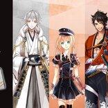 『刀剣乱舞』長財布の第4弾~!日本の伝統美を体現するなら、やっぱり刀剣男士だよなっ!