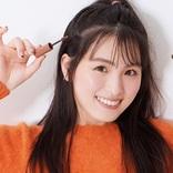 """乃木坂46・大園桃子「どうですか?」 """"初めて""""にチャレンジ!"""