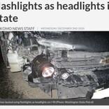 ヘッドライト部分に懐中電灯が取り付けられた車 SNS上では「みんなやってるけど」(米)