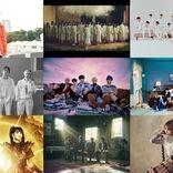 『CDTVライブ!ライブ!クリスマススペシャル』Mr.Children、BTS、LiSAら第1弾出演アーティスト発表