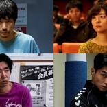 松山ケンイチ、柄本時生、東出昌大がボクサー役で共演 『BLUE/ブルー』来年4月公開