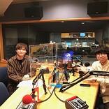 薮宏太(Hey! Say! JUMP)&橋口洋平(wacci)、新曲をラジオで生歌唱