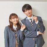 ほのか TAKA(CUBERS)と高校生役でWebCM出演、制服姿にきゅんきゅん