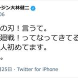 「鬼滅の刃」に続く!? 「呪術廻戦」ドハマり芸人が続出!