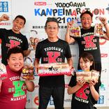 「寛平マラソン」2年ぶり開催はオンラインで! みんなで「地球2周8万キロ」走破目指す!?