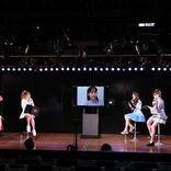 AKB48劇場15周年記念配信、TDC単独コンサート&研究⽣全員昇格をサプライズ発表