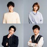 岡田結実主演『江戸モアゼル』 ココリコ田中直樹ら追加キャスト発表