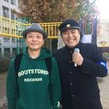 グループ魂、「突撃!週刊 皆川スポーツ」YouTubeチャンネルに石鹸(三宅弘城)登場