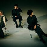 レルエ、新曲「紫」配信スタート& Music Videoも公開