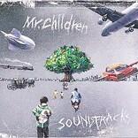 【ビルボード】Mr.Children『SOUNDTRACKS』が総合アルバム首位 King Gnu新曲リリースで過去作も上昇