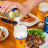 """""""おうち時間""""の増加でプレミアムビールの売上が好調 約7割が「家でもいいものを選ぶようになった」"""