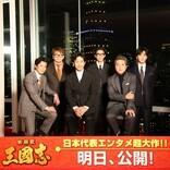 大泉洋「小栗旬の映画に見える」主演作イベントでぼやき ムロツヨシは戸田恵梨香の結婚祝福