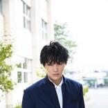 鈴木伸之、連続ドラマ単独初主演 西森博之原作『お茶にごす。』実写化