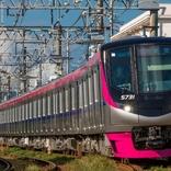 京王電鉄、「京王×うかい鳥山きっぷ」「京王×うかい竹亭きっぷ」発売