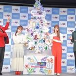 密は密でも親密に!みんなで遊べる『ぷよぷよテトリス2』のCM発表会が開催!