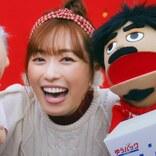 福原遥の明るい歌声とはじける笑顔に注目!日本郵便