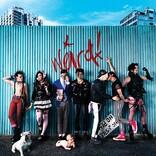 『ウィアード!』ヤングブラッド(Album Review)
