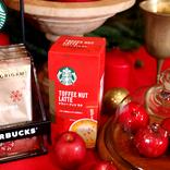 スターバックスのホリデーシーズンブレンドが登場 クリスマスを盛り上げる独自の味わいに注目