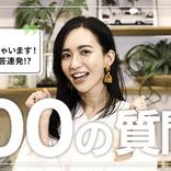 優木まおみ、YouTube開設でフワちゃんにラブコール!?