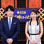 吉岡里帆、『日本レコード大賞』で初司会 総合司会は9年連続で安住紳一郎アナ