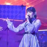 東山奈央、10周年アニバーサリーライブに佐倉綾音も登場 『Special Thanks!フェスティバル』オフィシャルライブレポートが到着