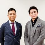 2021年1月の歌舞伎座は三部制! 幸四郎が梅王丸、猿之助が悪太郎を勤める『壽 初春大歌舞伎』取材会レポート