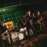 ザ・クロマニヨンズ、アルバム全曲を披露した自身初の配信ライブで待望の有観客ライブ実施を発表