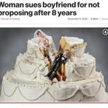「時間を無駄にした」8年間プロポーズが無く、交際相手を訴えた女性(ザンビア)