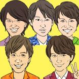 『関ジャニ∞』のヒドすぎる生歌にファンも擁護できず…「中居正広よりも下手」