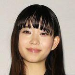 森川葵、「女3人ルームシェア解消」告白で浮かぶ「2人の俳優の顔」
