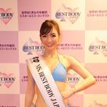 ほのか、ベストボディ・ジャパン日本大会で準グランプリ獲得「正直悔しい でもやりきったので悔いはありません」