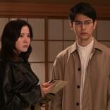 """『危険なビーナス』最終話 """"伯朗""""妻夫木聡、犯人と直接対決 全ての謎が明らかに"""