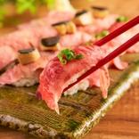 【今だけ】激ウマ「肉寿司の食べ放題」が超オトク価格!飲み放題も安くて最高