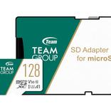 【Amazon 年末セール最終日】タイムセールで60%オフも。1000円台の128GBのmicroSDXCカード・SD変換アダプター付きや2万円台でPS4がお買い得に