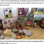 3歳娘に総額11万円分のクリスマスプレゼント 「買い与えすぎ」の批判に母親が反論(豪)