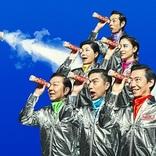 生瀬勝久、池田成志、古田新太による「ねずみの三銃士」全4作品がWOWOWで一挙放送決定