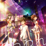 花澤香菜・小野大輔も出演 2012年のアニメ映画『ねらわれた学園』が12月20日に放送