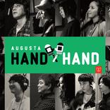オフィスオーガスタの配信番組『Augusta HAND × HAND Online』オフィシャルレポート、『Winter Gift Box』のアンコール受付も決定