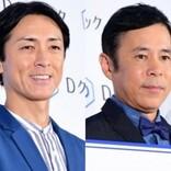20年超前! 『めちゃイケ』メンバー集合ショット 極楽・山本が公開